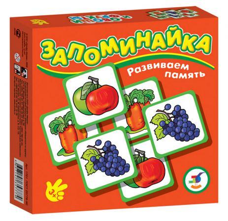 Настольная игра развивающая ДРОФА Запоминайка: Овощи и фрукты 1701 игра настольная развивающая веселые фрукты пикнмикс от 1 5 лет