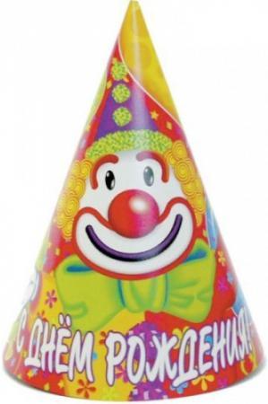 Колпак Веселая Затея С днем рождения: Клоун 8 шт. 18 см до 7 лет 1501-0402 цены онлайн