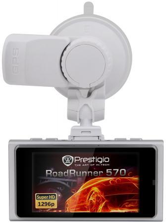 Видеорегистратор Prestigio RoadRunner 570GPS 2.7 640x480 170° USB HDMI  microSD microSDHC белый видеорегистратор mystery mdr 840hd 1 5 1920x1080 5mp 120° microsd microsdhc hdmi