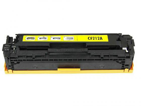 Картридж NV-Print CF212A для HP LJ Pro M251/M276 желтый 1800стр nv print cf212a cartridge 731 yellow тонер картридж для hp laserjet pro m251 m276 canon lbp 7100cn 7110cw