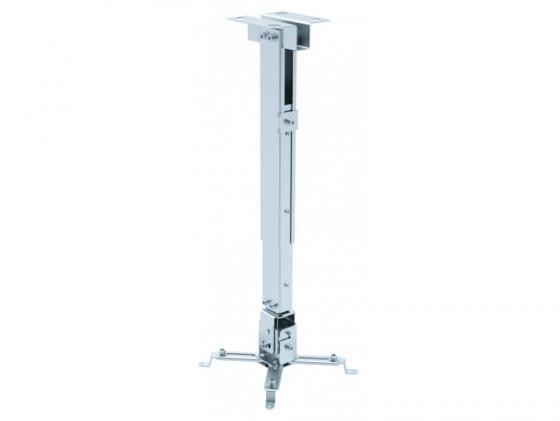 Крепеж Digis DSM-2L потолочный наклон +/- 15° качение +/- 4° поворот до 360° до 20кг цена