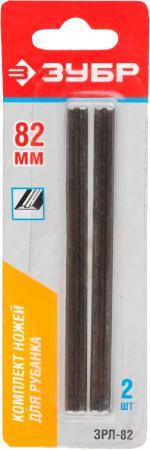 Нож Зубр ЗРЛ-82 для электрического рубанка 82мм 2шт нож зубр 33205 22 10