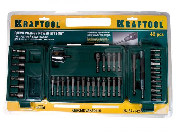 Набор бит Kraftool 42шт 26154-H42
