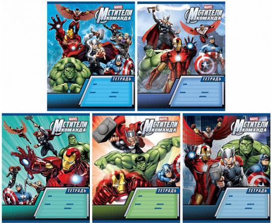 Тетрадь школьная MARVEL MARVEL Мстители 18 листов клетка скрепка 20 шт. 29986 играем вместе ролики раздвижные пластиковая рама дизайн marvel мстители