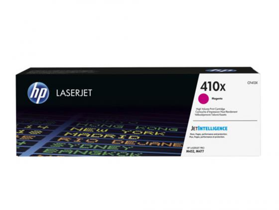 Картридж HP CF413X для LaserJet Pro M477fdn M477fdw M477fnw M452dn M452nw пурпурный 5000стр paper delivery tray for hp laserjet 1010 1012 1018 1018s 1020 1015 1022 1022n rm1 0659 000cn rm1 0659 rm1 0659 000 rm1 2055