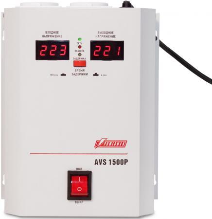 цена на Стабилизатор напряжения Powerman AVS-1500P 2 розетки белый