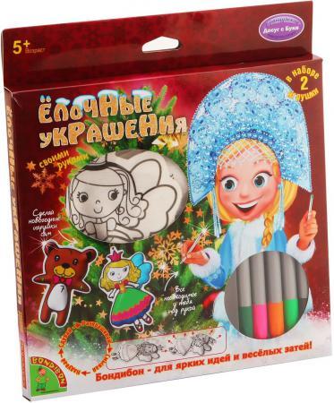 Набор для творчества Bondibon Ёлочные украшения (принцесса, мишка) от 5 лет 01064 bondibon набор для творчества ёлочные украшения bondibon