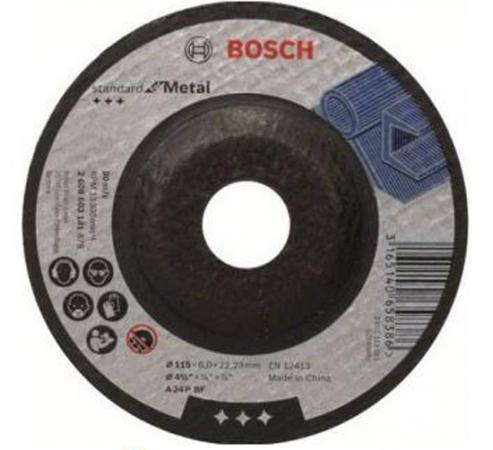 Обдирочный круг Bosch 125х6мм 2608603182 цены онлайн