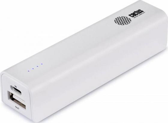 Портативное зарядное устройство Cactus CS-PBAS120-2600WT 2600мАч белый внешний аккумулятор cactus cs pbas120 2600bk 2600мaч черный