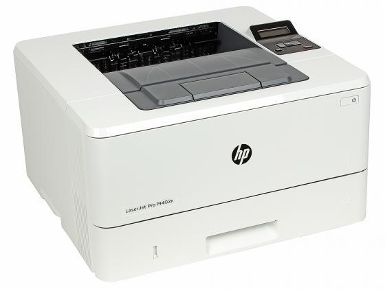 Принтер HP LaserJet Pro M402n C5F93A ч/б A4 38ppm 600x600dpi 128Mb Ethernet USB hp laserjet pro m402n c5f93a 4 38ppm lan