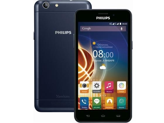 Смартфон Philips Xenium V526 синий 5 8 Гб LTE Wi-Fi GPS 3G смартфон philips xenium x588 32gb черный