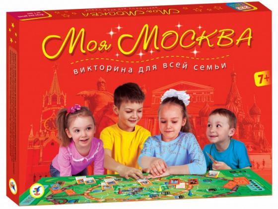 Настольная игра развивающая ДРОФА Викторина Моя Москва 2639 настольная игра эврикус моя первая викторина pg 17003