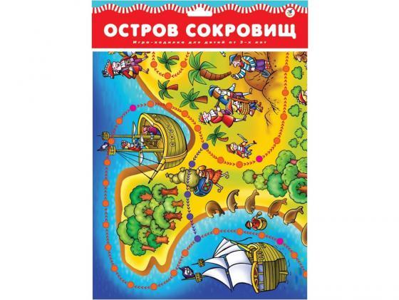 Настольная игра логическая ДРОФА Остров сокровищ 1787