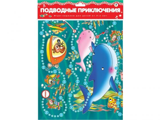 Настольная игра логическая ДРОФА Подводные приключения 1789