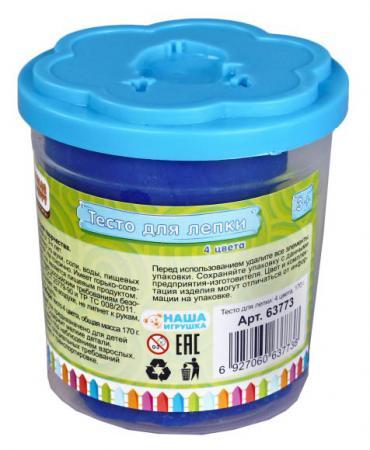 Тесто для лепки Color Puppy 63773 4 цвета компрессор 18л мин 015 vettler