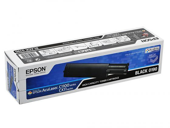 Картридж Epson C13S050190 для Epson AcuLaser C1100 4000стр черный картридж epson c13s050197 для epson aculaser c9100 голубой