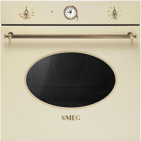 Электрический шкаф Smeg SFT805PO кремовый smeg sr804sea4