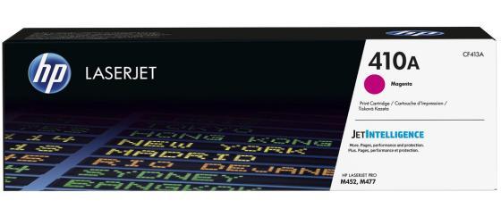 Картридж HP CF413A для LJ Pro M477fdn/M477fdw/M477fnw/M452dn/M452nw 2300стр пурпурный картридж nv print cf413a magenta для hp laserjet color pro m377dw m452nw m452dn m477fdn m477fdw m477fnw