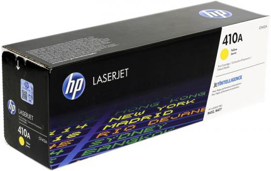 Фото - Картридж HP CF412A для HP Color LaserJet Pro M477fdw Color LaserJet Pro M452dn Color LaserJet Pro M452nw Color LaserJet Pro M477fnw Color LaserJet Pro M477fdn Color LaserJet M377dw 2300 Желтый CF412A картридж t2 c9732a для hp color laserjet 5500 5550 желтый 12000стр tc h9732r