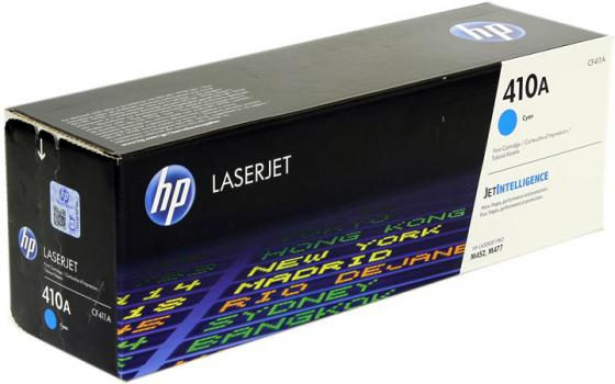 Картридж HP CF411A для LJ Pro M477fdn/M477fdw/M477fnw/M452dn/M452nw 2300стр голубой hp ce252a yellow для lj cp3525cm3530 7000стр