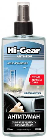 Антитуман Hi Gear HG 5684 demo шура руки вверх алена апина 140 ударов в минуту татьяна буланова саша айвазов балаган лимитед hi fi дюна дискач 90 х mp 3