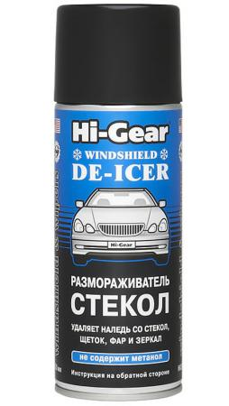 Размораживатель Hi Gear HG 5632