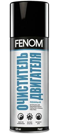 Очиститель двигателя Fenom FN 407 полироль панели глянцевый fenom горная свежесть fn 410
