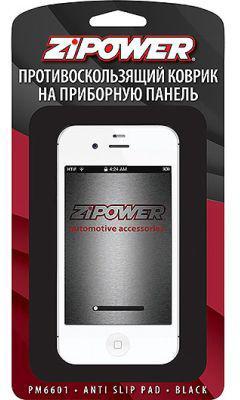 Коврик на приборную панель ZIPOWER PM 6601 автомобильный компрессор с пылесосом zipower pm 6510 15л мин