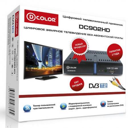 Тюнер цифровой DVB-T2 D-Color DC902HD HDMI USB черный тюнер dvb t2 d color dc700hd