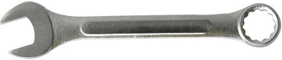 Ключ гаечный ZIPOWER PM 4168 11мм