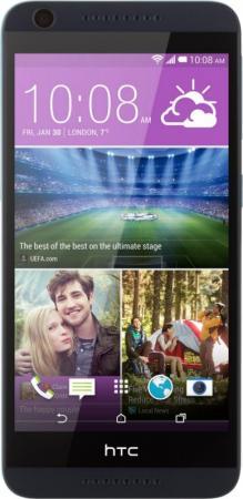 Смартфон HTC Desire 626G Dual синий 5 8 Гб Wi-Fi GPS htc desire аккумулятор купить динамо