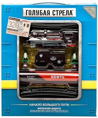 Железная дорога Голубая стрела, паровоз, тендер, цистерна Голубая стрела 2020A/1601A-5A голубая рубашка