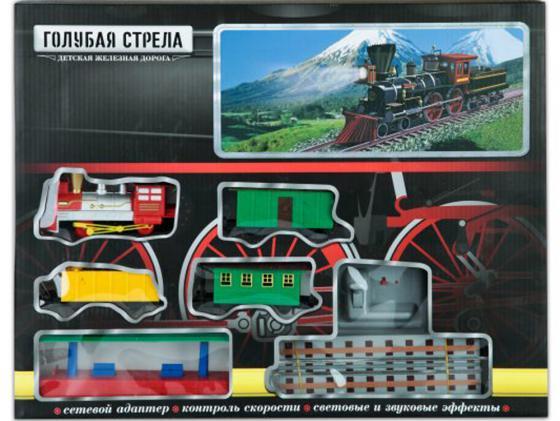 Железная дорога Голубая стрела Классик, адаптер 220V, контроль скорости, длина пути 354см   87186