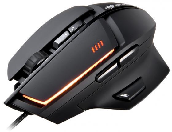 Мышь проводная COUGAR 600M чёрный USB CGR-WLMB-600 цена