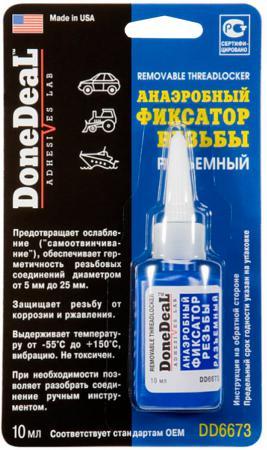 Анаэробный фиксатор резьбы разъемный Done Deal DD 6673 клей активатор для ремонта шин done deal dd 0365