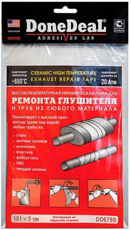 Высокотемпературный бандаж для ремонта глушителя Done Deal DD 6789 инструмент для ремонта бескамерных шин done deal dd 0340