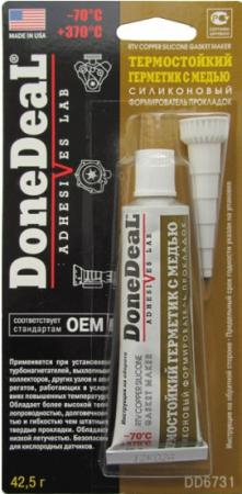 Герметик-формирователь прокладок Done Deal DD 6731 permatex формирователь прокладок 51813 анаэробный 50мл