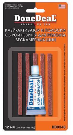 Клей-активатор+полоски резины Done Deal DD 0348