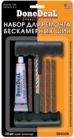 Набор для ремонта бескамерных шин Done Deal DD 0308 высокотемпературный бандаж для ремонта глушителя done deal dd 6789