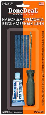 Набор для ремонта бескамерных шин Done Deal DD 0328 высокотемпературный бандаж для ремонта глушителя done deal dd 6789