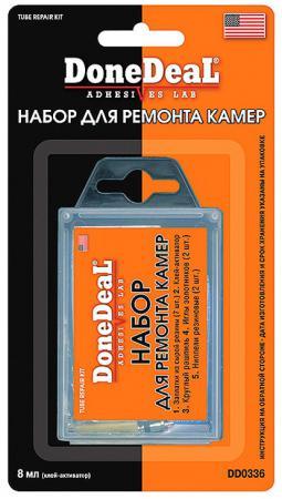 Набор для ремонта камер Done Deal DD 0336 аккумуляторы для камер smarterra аккумулятор для камер