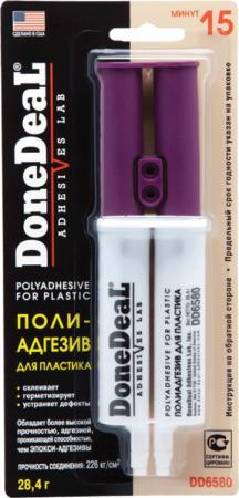 Полиадгезив для пластика Done Deal DD 6580 высокотемпературный бандаж для ремонта глушителя done deal dd 6789