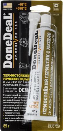 Термостойкий силиконовый формирователь прокладок Done Deal DD 6729