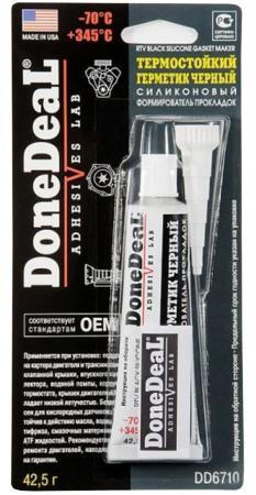 Термостойкий формирователь прокладок Done Deal DD 6710 формирователь прокладок done deal dd6735