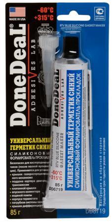 Универсальный силиконовый формирователь прокладок Done Deal DD 6719 формирователь прокладок done deal dd6735