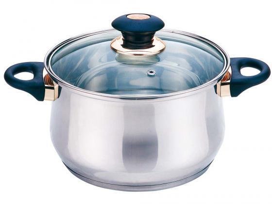 Кастрюля Bekker 1256-ВК 20 см 3.7 л нержавеющая сталь чайник заварочный bekker 303 вк серебристый 0 9 л металл пластик