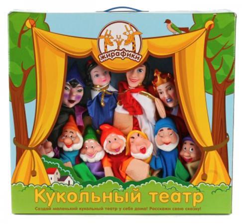 Игровой набор Жирафики Кукольный театр - Белоснежка 11 предметов 68352 мир деревянных игрушек игровой набор кукольный театр