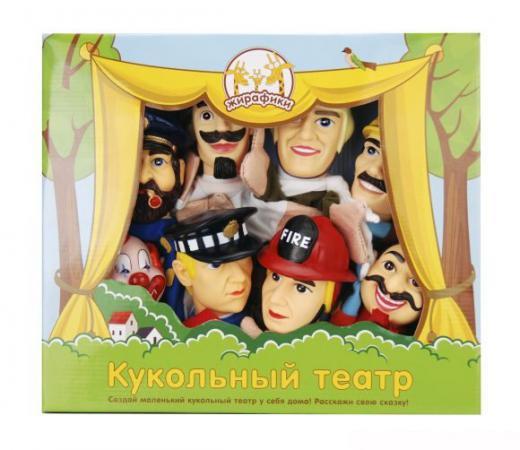 Игровой набор Жирафики Кукольный театр - Профессии 8 предметов 68350 игровой набор жирафики кукольный театр буратино 8 предметов 68344