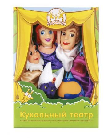 Игровой набор Жирафики Кукольный театр - Русалочка 6 предметов 68343 жирафики кукольный театр русалочка