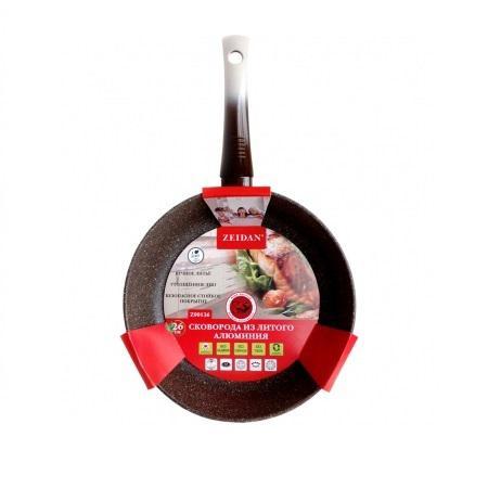 Сковорода Zeidan Z90136 26 см алюминий цены онлайн